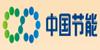 中国节能环保集团公司