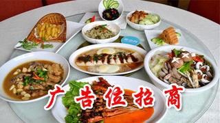 中国名吃网5