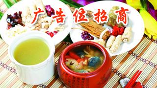 中国名吃网7