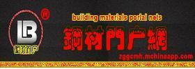 中国建材门户