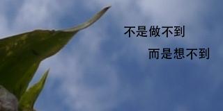兴义市华奇广告传媒有限公司