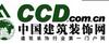 中国建筑装饰网