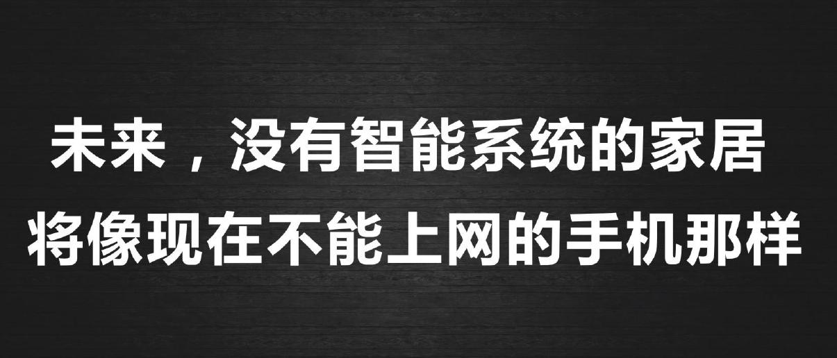 """""""慧""""生活"""