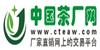 中国茶厂网