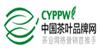 中国茶叶品牌网
