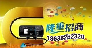 中国手机手表网-隆重招商