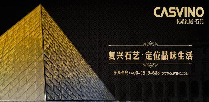 中国地板网