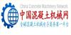中国混凝土机械网