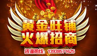 中国模具信息网