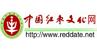中国红枣文化网