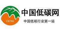 中国低碳网